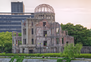 Hiroshima Peace Memorial Museum: A Bomb Dome Daytime