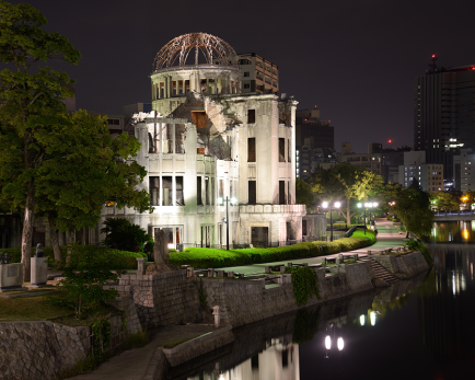 Night shot of the Hiroshima Peace Memorial Museum: A Bomb Dome